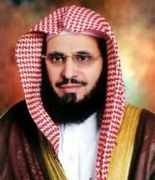 Aidh bin Abdullah Al-Qarni